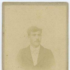 Fotografía antigua: JOVEN CABALLERO. F: DUARTE. BCN. CIRCA 1870. Lote 17799700