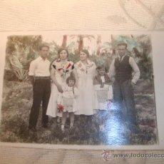 Fotografía antigua: ANTIGUA FOTOGRAFIA, ELCHE. P.P.S.XX. Lote 14949126