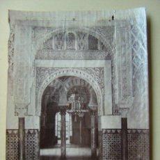 Fotografía antigua: SEVILLA - SALON DE EMBAJADORES DESDE EL PATIO DE LAS MUÑECAS - ALCAZAR - AÑO 1890 APROX.. Lote 27114717