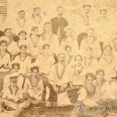 Fotografía antigua: (FOT-20)FOTOGRAFIA ALBUMINA COLEGIO CUBANO LOS ALUMNOS CON SUS RESPECTIVOS CRIADOS( 25 X 19 CM.). Lote 22390525