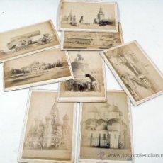 Fotografía antigua: MOSCÚ, RUSIA, LOTE DE 8 ALBÚMINAS 11X18 CM. DE LA CIUDAD, VER.. Lote 29502974