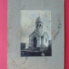 Fotografía antigua: FOTOGRAFÍA DE UNA IGLESIA. FOT. GÓMEZ, LUARCA, ASTURIAS. 16,7 X 11,2 CM. Lote 29730405