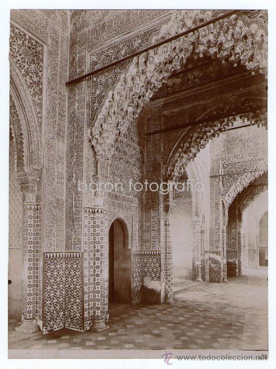 GRANADA, LA ALHAMBRA, INTERIOR. FOTO: LINARES. 17X23 CM. (Fotografía Antigua - Albúmina)