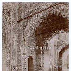 Fotografía antigua: GRANADA, LA ALHAMBRA, INTERIOR. FOTO: LINARES. 17X23 CM.. Lote 29846770