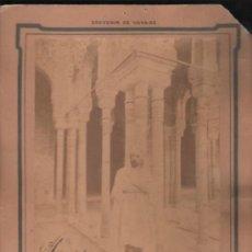 Fotografía antigua: FOTOGRAFÍA ALBÚMINA SOBRE CARTÓN DE ANTONIO ABARZUZA, GARZON, CÁDIZ, ALHAMBRA, GRANADA,10 JUNIO 1898. Lote 31065657