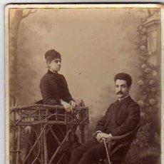 Fotografía antigua: FOTOGRAFIA PAREJA. UNIAO. FOTOGRAFO DE LA CASA REAL. OPORTO PORTUGAL. PREMIO CADIZ 1880. Lote 32091769