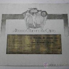 Fotografía antigua: ANTIGUO DIPLOMA DE MERITO DE LA III EXPOSICION DE ARTE FOTOGRAFICO AL FOTOGRAFO DON ANTONIO CALVACHE. Lote 32176728