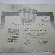 Fotografía antigua: ANTIGUO DIPLOMA DE MERITO DE LA III EXPOSICION DE ARTE FOTOGRAFICO AL FOTOGRAFO DON ANTONIO CALVACHE. Lote 32176747
