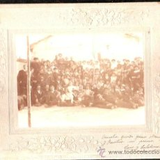 Fotografía antigua: FOTOGRAFIA ANTIGUA DE UNA FAMILIA DE 1908. 25 X 21CM.. Lote 33071401