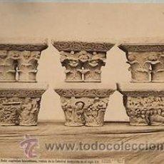 Fotografía antigua: FOTOGRAFIA ALBUMINA DE J. LAURENT.6 CAPITELES BIZANTINOS. PAMPLONA-ESPAÑA. CA. 1870.. Lote 34226408