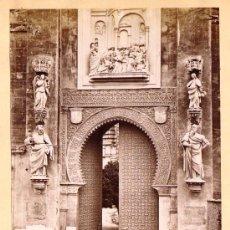 Fotografía antigua: SEVILLA. 4 FOTOGRAFÍAS ALBUMINAS ENTRE 1870-1880. CATEDRAL (2) Y ALCAZAR (2). 17 X 23 CM:. Lote 34376265