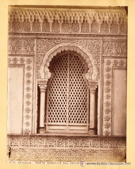 Fotografía antigua: SEVILLA. 4 FOTOGRAFÍAS ALBUMINAS ENTRE 1870-1880. CATEDRAL (2) Y ALCAZAR (2). 17 x 23 cm: - Foto 2 - 34376265