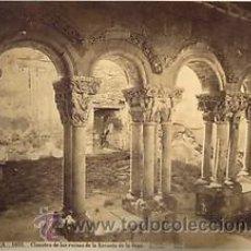 Fotografía antigua: FOTOGRAFIA ALBUMINA J. LAURENT. 'RUINAS DE LA VEGA.C1880.SALAMANCA-ESPAÑA '. CA. 1870. Lote 34411211