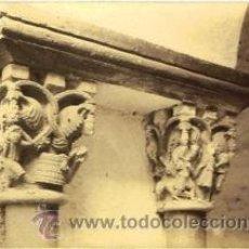 Fotografía antigua: FOTOGRAFIA ALBUMINA DE CAPITELES DE SANT CUGAT DEL VALLÉS-BARCELONA. CA.1875. 11X16 CMS . Lote 34509472