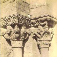 Fotografía antigua: FOTOGRAFIA ALBUMINA DE LOS CAPITELES DEL PORTAL DE LA IGLESIA DE PORQUERES-GIRONA. CA. 1875. . Lote 34962487