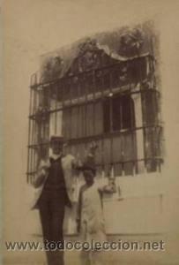 Fotografía antigua: 5 FOTOGRAFIAS ALBUMINAS DE VILANOVA I LA GELTRU-BARCELONA: Ca.1875. - Foto 5 - 34984202