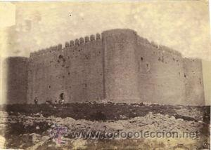 Fotografía antigua: 3 FOTOGRAFIAS ALBUMINAS DEL CASTILLO DE TORRUELLA DE MONTGRI-GIRONA: Ca.1875. - Foto 2 - 34984596