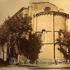 Fotografía antigua: 2 FOTOGRAFIAS ALBUMINAS DE J. LAURENT DE ZAMORA: IGLESIA MAGDALENA Y PUERTA DE LA CATEDRAL.CA.1870. Lote 35171230