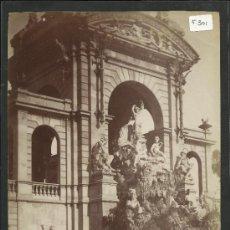 Fotografía antigua: BARCELONA-PARQUE CASCADA-Nº 107 -MED. 16X21 CM FOT. ARTISTICA , PONIENTE 38, 4º BARCELONA - (F-301). Lote 35228487