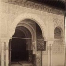Fotografía antigua: 3 FOTOGRAFIAS ALBUMINAS DE LA ALHAMBRA DE GRANADA DEL FOTOGRAFO CAMINO CA.1880.. Lote 36070065