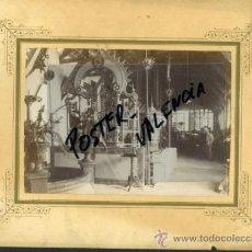 Fotografía antigua: FOTOGRAFIA ALBUMINA, MURCIA , UN INTERIOR , FOTO , ORIGINAL CV12. Lote 36632819