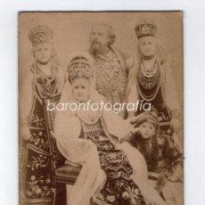 Fotografía antigua: LA CAPILLA NACIONAL RUSA, 1890'S. GRUPO TEATRAL. 10,5X14 CM. SIN DATOS REVERSOS. Lote 37784461