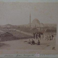 Fotografía antigua: DOS FOTOGRAFIAS ALBUMINAS DE SMYRNA, IZMIR (TURQUIA), AÑO 1880 APROX. FOTOGRAFIAS DE RUBELLIN ET FIL. Lote 39185065