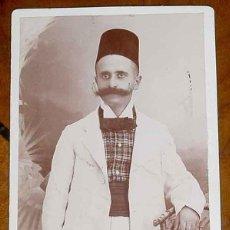 Fotografía antigua: ANTIGUA FOTOGRAFIA ALBUMINA REALIZADA POR EL FOTOGRAFO G. LEKEGIAN EN EL CAIRO (EGIPTO) - MIDE 10,5 . Lote 38251850