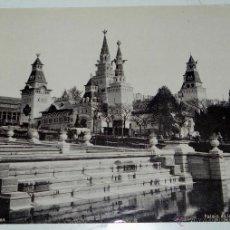 Fotografía antigua: ANTIGUA FOTOGRAFIA ALBUMINA DE PARIS EXPOSITION, PALAIS DE LA RUSSIE, MIDE 26,5 X 21 CMS. ORIGINAL.. Lote 38283529