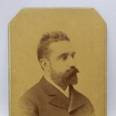 Fotografía antigua: ANTIGUA Y ORIGINAL FOTOGRAFIA ALBUMINA DE TOMÁS BRETÓN - FOTO BORRE Y FERRIZ, MADRID - (SALAMANCA, 2. Lote 41435098