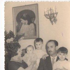 Fotografía antigua - FOTOGRAFIA DE UNA FAMILIA - FOTO MUÑOZ AVILES - AÑO 1960 - 43858935