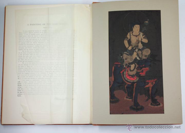 Fotografía antigua: JAPAN,1897-98, BRINKLEY, EDITION DE LUXE. Más de 200 albúminas y 9 collotipos. 9 álbumes. Ver fotos - Foto 20 - 44465154