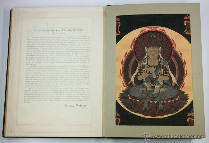 Fotografía antigua: JAPAN,1897-98, BRINKLEY, EDITION DE LUXE. Más de 200 albúminas y 9 collotipos. 9 álbumes. Ver fotos - Foto 34 - 44465154