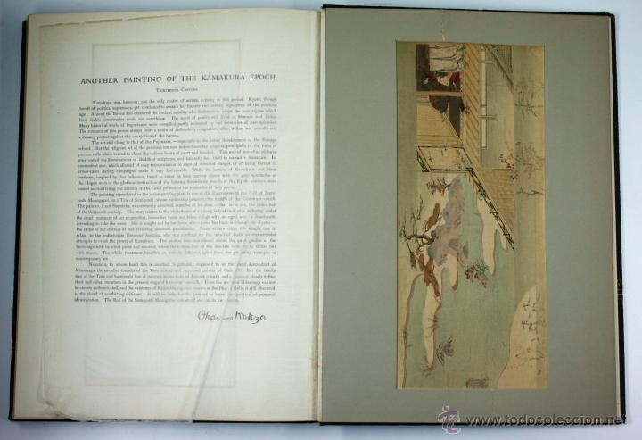 Fotografía antigua: JAPAN,1897-98, BRINKLEY, EDITION DE LUXE. Más de 200 albúminas y 9 collotipos. 9 álbumes. Ver fotos - Foto 46 - 44465154