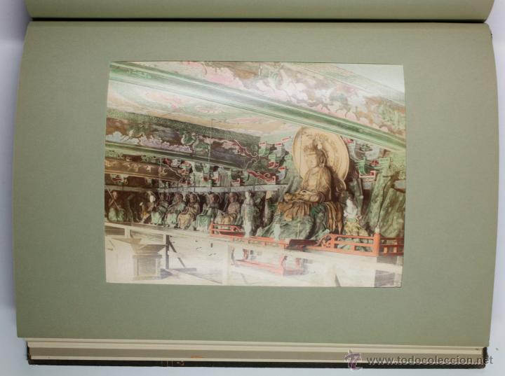 Fotografía antigua: JAPAN,1897-98, BRINKLEY, EDITION DE LUXE. Más de 200 albúminas y 9 collotipos. 9 álbumes. Ver fotos - Foto 49 - 44465154
