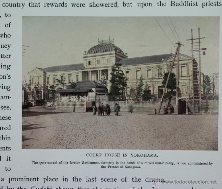 Fotografía antigua: JAPAN,1897-98, BRINKLEY, EDITION DE LUXE. Más de 200 albúminas y 9 collotipos. 9 álbumes. Ver fotos - Foto 54 - 44465154