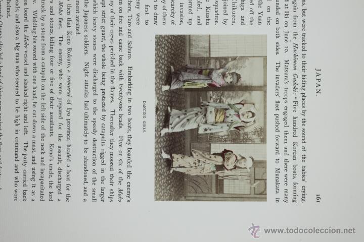 Fotografía antigua: JAPAN,1897-98, BRINKLEY, EDITION DE LUXE. Más de 200 albúminas y 9 collotipos. 9 álbumes. Ver fotos - Foto 56 - 44465154