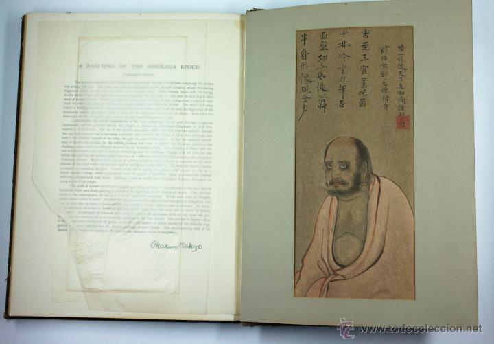 Fotografía antigua: JAPAN,1897-98, BRINKLEY, EDITION DE LUXE. Más de 200 albúminas y 9 collotipos. 9 álbumes. Ver fotos - Foto 60 - 44465154