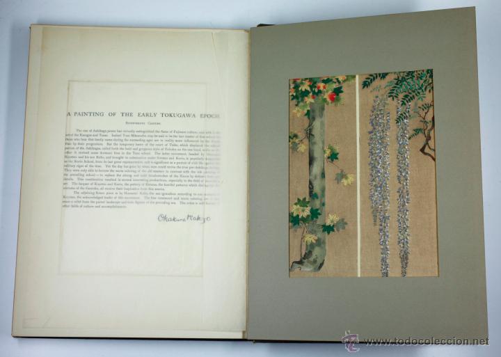 Fotografía antigua: JAPAN,1897-98, BRINKLEY, EDITION DE LUXE. Más de 200 albúminas y 9 collotipos. 9 álbumes. Ver fotos - Foto 74 - 44465154