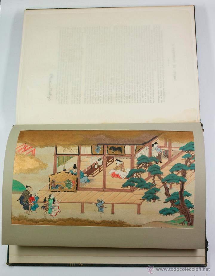 Fotografía antigua: JAPAN,1897-98, BRINKLEY, EDITION DE LUXE. Más de 200 albúminas y 9 collotipos. 9 álbumes. Ver fotos - Foto 80 - 44465154
