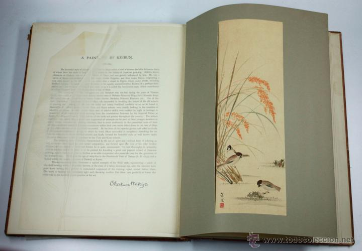Fotografía antigua: JAPAN,1897-98, BRINKLEY, EDITION DE LUXE. Más de 200 albúminas y 9 collotipos. 9 álbumes. Ver fotos - Foto 93 - 44465154
