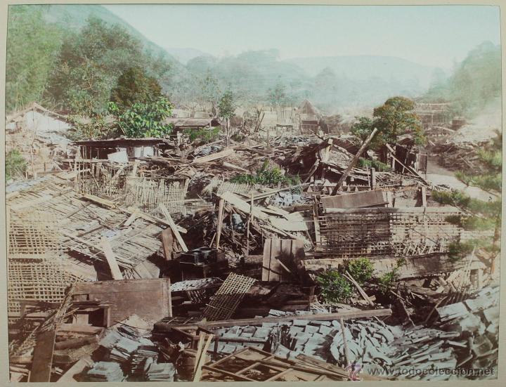 Fotografía antigua: JAPAN,1897-98, BRINKLEY, EDITION DE LUXE. Más de 200 albúminas y 9 collotipos. 9 álbumes. Ver fotos - Foto 97 - 44465154