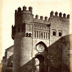 Fotografía antigua - Laurent, 19. Toledo. La puerta del Sol. - 44646444