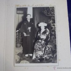 Fotografía antigua: RARISIMA ANTIGUA FOTOGRAFIA ENCARPETADA HISTORICA RETRATO ALBUMINA MATRIMONIO CEREMONIA JAPON 1920. Lote 45076598