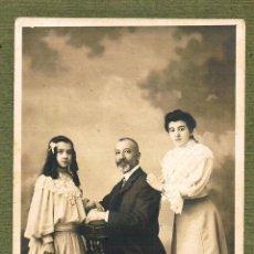 Fotografía antigua: RETRATO DE FAMILIA. PRINCIPIOS S. XX. Lote 46723548