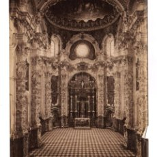 Fotografía antigua: GRANADA, IGLESIA POR IDENTIFICAR, S.XIX. FOTO ATRIBUÏDA A GARZÓN, 20X24,5 CM.. Lote 46755990
