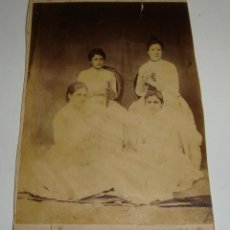 Fotografía antigua: ANTIGUA FOTOGRAFÍA. ALBUMINA. S.XIX.. Lote 47916022