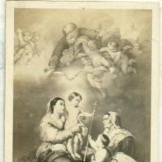 Fotografía antigua: MURILLO. LA VIRGEN, EL NIÑO JESUS, SANTA ANA Y SAN JUAN. SEVILLA. HACIA 1890. TIPO CDV.. Lote 48540678