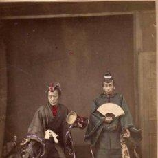 Fotografía antigua: LOTE DE 4 FOTOGRAFIAS ILUMINADAS. JAPON, ASIA, TIPOS POPULARES. BUEN CONTRASTE. ALBUMINA. Lote 48630097