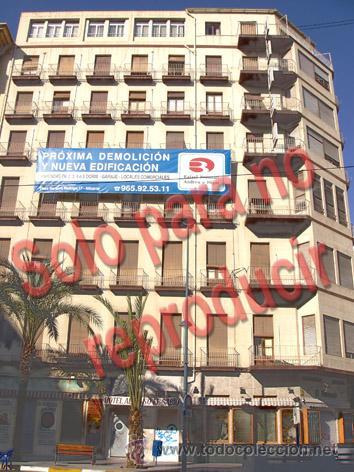 ALICANTE FOTOGRAFÍA ANTIGUA HOTEL ALFONSO EL SABIO TAMAÑO 20 X 15CM (Fotografía Antigua - Albúmina)
